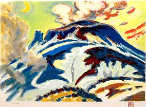 小山敬三「浅間山残雪」版画