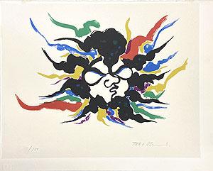 岡本太郎「黒い太陽」版画 1981年