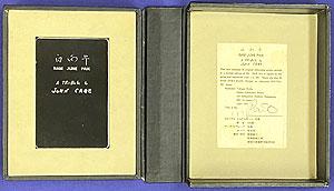 ナム・ジュン・パイク「A TRIBUTE TO JOHN CAGE」版画トランプケース
