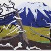 斎藤清「霊峰(10)」木版画45×61cm